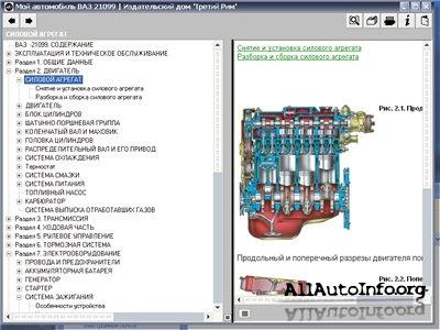 Электрическая схема датчика положения распредвала 4g63