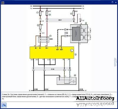 Шевроле ланос схема снятия радиатора