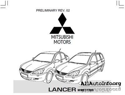 Mitsubishi Lancer 9.