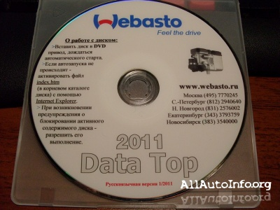 Webasto Data Top 01/2011