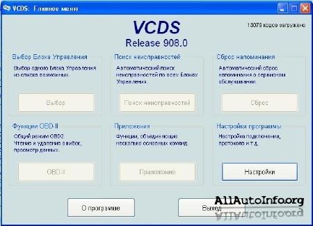 Программа Vag Com Rus Скачать Бесплатно Для Elm327