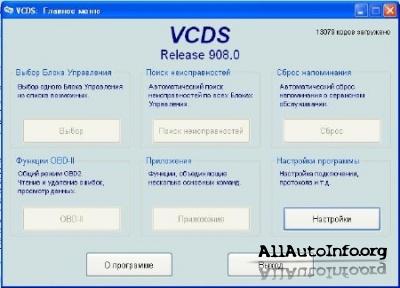 Rosstech vcds support vagcom