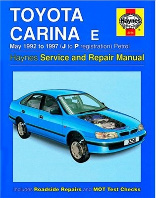 Toyota Carina Е 1992-1997 Service and Repair manual