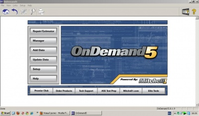 Mitchell OnDemand 5.8.1.9 + Estimator (1 квартал 2011)