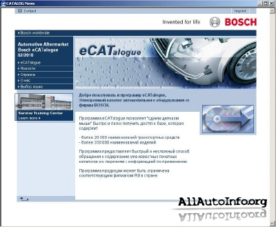 Bosch eCATalogue 1/2013