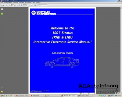 Chrysler, Jeep, Dodge Service Manual (1997-2002, 2005)