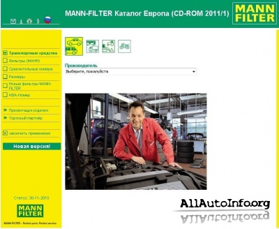 MANN-FILTER Catalogue 2011/1