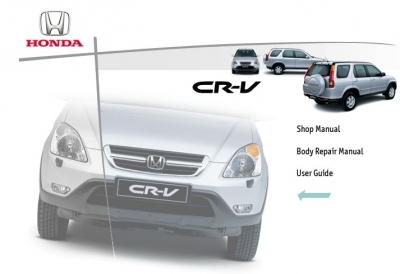 Honda CR-V 2002-2005 Service Manual