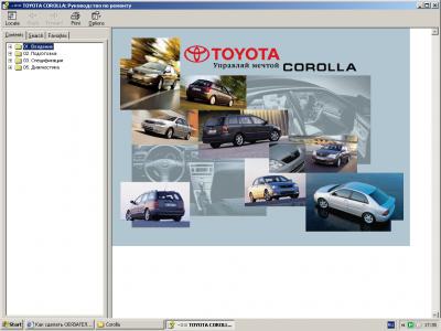 toyota corolla 2002 service manual pdf