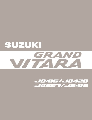 Suzuki Grand Vitara 2005 Service Manual