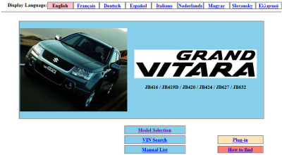 Suzuki Grand Vitara Service Manual (2005-2008)